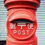 #岐阜県 #美濃市 #うだつの上がる町並み にはこの形の #ポスト が現役でたくさん働いています。