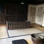 Old townhouse that remain from the Edo period.