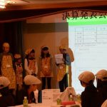 2015年12月5日 ジュニアエコノミーカレッジin美濃 決算発表会が開かれました