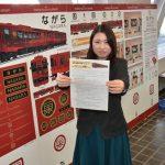 2015年12月25日 長良川鉄道観光列車「ながら」のデザインパネル設置