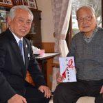 2015年12月21日 100歳到達者へ市長がお祝いを届けました