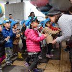 2015年12月16日 美濃ふたば幼稚園園児が交通安全キャンペーンを行いました