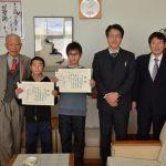 2015年12月2日 小学生の税に関する習字表彰式