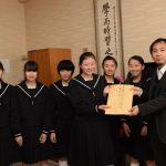 2016年1月15日 美濃中学校吹奏部に楽器修理費を寄付