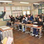 2016年1月21日 中有知小学校で租税教室が開かれました