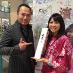 美濃 英一作 宝長の文字を書いてくださった、女筆人 北濱美穂さんに会いに行ってきました。
