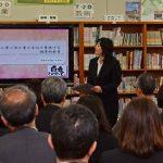 2016年1月27日 昭和中学校図書館が表彰されました