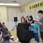 2016年2月20日 第18回藍見地区文化祭が開催されました