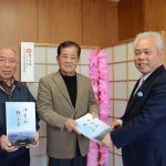 2016年2月23日 中有知郷土史が完成しました