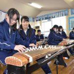 2016年2月9日 美濃中学校で邦楽勉強会が開かれました