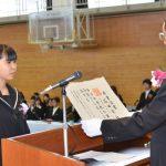 2016年3月7日 市内の中学校で卒業式が行われました