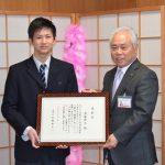 2016年3月2日 遠藤さんに美濃市スポーツ栄誉賞
