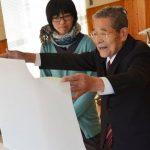 2016年2月25日 本美濃紙保存会研修会