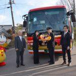 2016年3月18日 世界農業遺産「清流長良川の鮎」PRラッピングバス運行開始