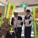 2016年4月11日 交通安全啓発活動が行われました