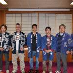2016年4月14日 仁輪加コンクールの表彰式が行われました
