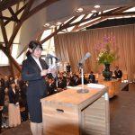 2016年4月6日 森林文化アカデミーで入学式が行われました