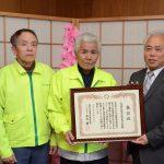 2016年4月15日 岐阜県交通安全対策協議会会長賞表彰報告が行われました