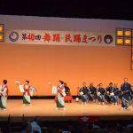 2016年4月24日 「わかくさ会」第40回舞踏民踊の会が開かれました