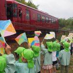 2016年4月27日 観光列車「ながら」運行開始