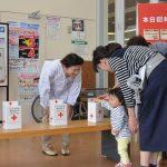 2016年5月8日 美濃市赤十字奉仕団が募金活動を行いました