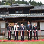 2016年4月27日 旧古田行三邸竣工式が行われました