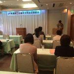 5月11日に美濃商工会議所女性会の総会が開催させました。