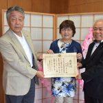2016年5月19日 岐阜行政評価事務所長感謝状の受賞報告が行われました