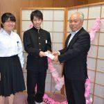 2016年5月24日 美濃市立昭和中学校から熊本地震義援金の寄附をいただきました