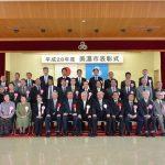 2016年5月2日 美濃市表彰式で個人35名7団体7法人が表彰されました