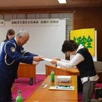 2016年5月30日 高齢者交通安全指導員委嘱式