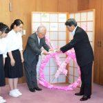 2016年6月1日 大垣共立銀行が創立120周年記念寄付