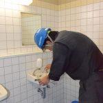 2016年6月2日 美濃市上下水道協同組合が水道設備の無料点検をしました