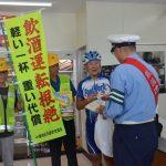2016年7月14日 夏の交通安全キャンペーンが開かれました