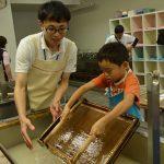 2016年8月8日 美濃和紙の里会館で夏休み紙すき体験コース