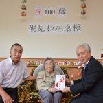 2016年8月22日 100歳到達者へ市長がお祝いを届けました
