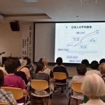 2016年8月21日 第1回みの健康講座ラリーが開催されました