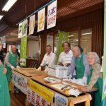 2016年9月24日 道の駅世界遺産お祝いイベントが行われました