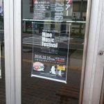 美濃市文化会館さまにもポスターを貼っていただきました!