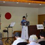 2016年9月13日 長瀬ふれあいサロンで二胡の演奏会が開催されました