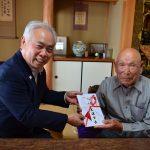 2016年10月20日 100歳到達者へ市長がお祝いを届けました
