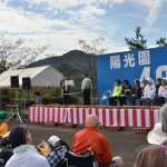 2016年10月23日 陽光園文化祭が開かれました