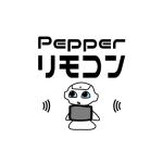 スマートフォンなどから Pepper くんを操作できるリモコンアプリを作りました。