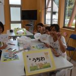 2016年10月9日 岐阜県動物愛護センターフェスティバル
