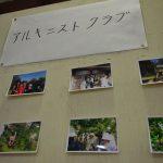 2016年10月20日 梅山大学文化祭が開かれました
