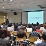 2016年10月23日 第3回みの健康講座ラリーが開催されました
