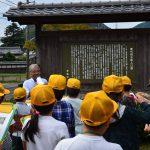 2016年10月11日 中有知小学校の児童が曽代用水について学びました