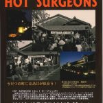 【Jazz Concert  HOT SURGEONS】