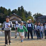 2016年11月6日 藍見地区健康ウォーキング大会が開催されました