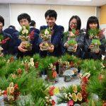 2016年12月20日 武義高校生徒がミニ門松を作りました